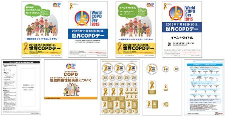 education_tool_gratis_450_2015.png