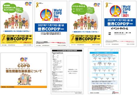 education_tool_gratis_450_2021.png