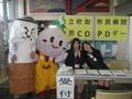 吹田市民病院COPD啓発イベント 実施記録 (写真)