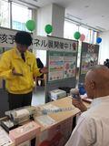 無料肺年齢測定(COPD予防普及啓発活動) 「結核予防パネル展&肺の健康チェック」のお知らせ 実施記録 (写真)