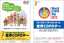 WCDposter2012.png